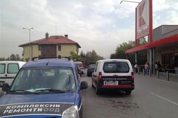Магазин Кауфланд - гр. София